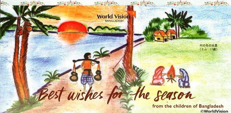 バングラデシュの子どものグリーティングカード