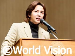 ワールド・ビジョンを通して世界の子どもたちを支援するチャン・グンソクさん