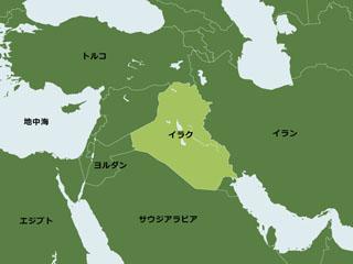 イラクの位置