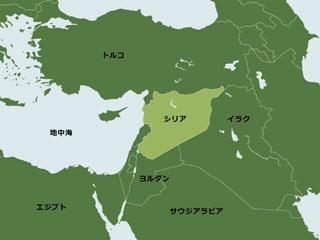 シリアの位置
